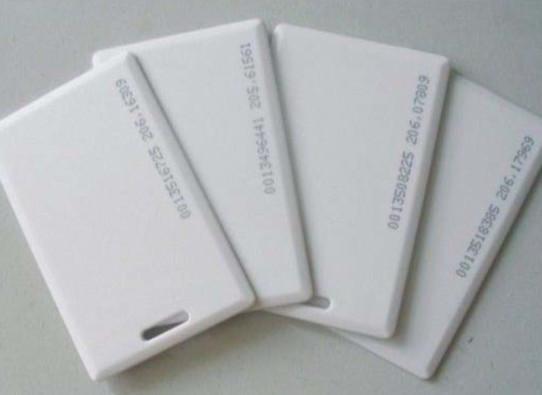 топливные карты RFID
